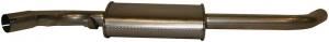 T4 90-95 (1.9D+1.9TD+2.4D+2.0P+2.5P) Exhaust Centre Box - Short Wheel Base Models
