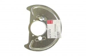 Type 25 Front Backing Plate - 1986-92 - Right